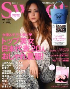 Sweet7月号表紙_01