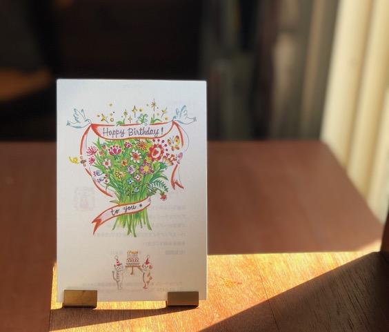 Happy Birthday! カード